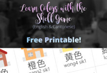 Learning Colors with the Shell Game {Free Printable}